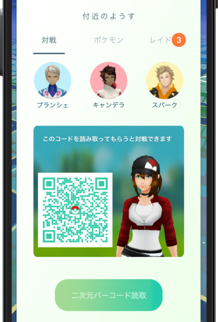 【PvP】QRコード.png